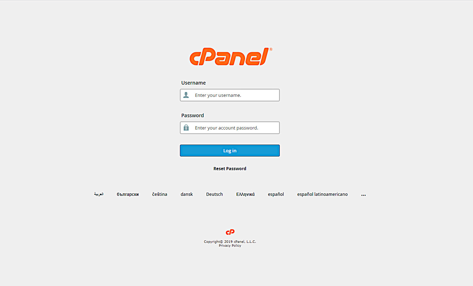 cpanel-modsecurity-login