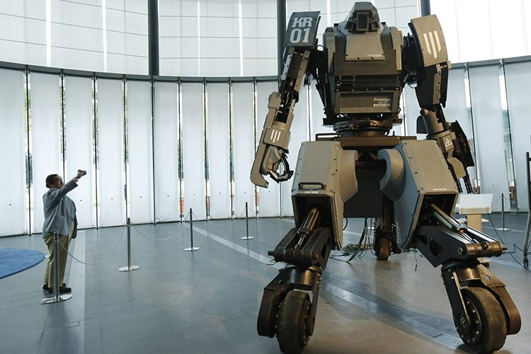 Pentagon published ethical guidelines for AI