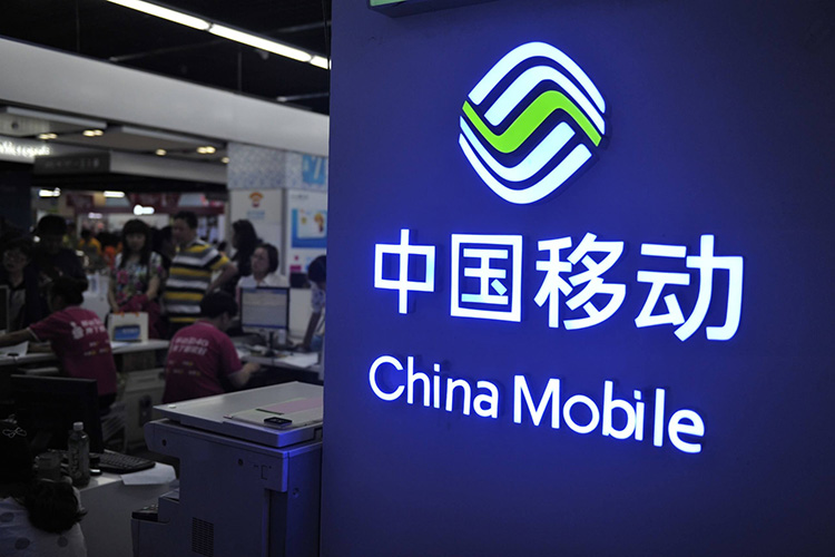 China Mobile launched its first data center in the EU