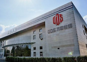 The Chinese data center giant GDS increases its value