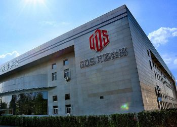 GDS Holdings acquires a site near Shanghai