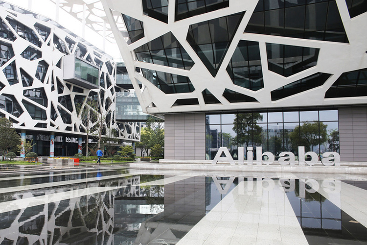 Alibaba supports free cloud to business affected by Coronavirus
