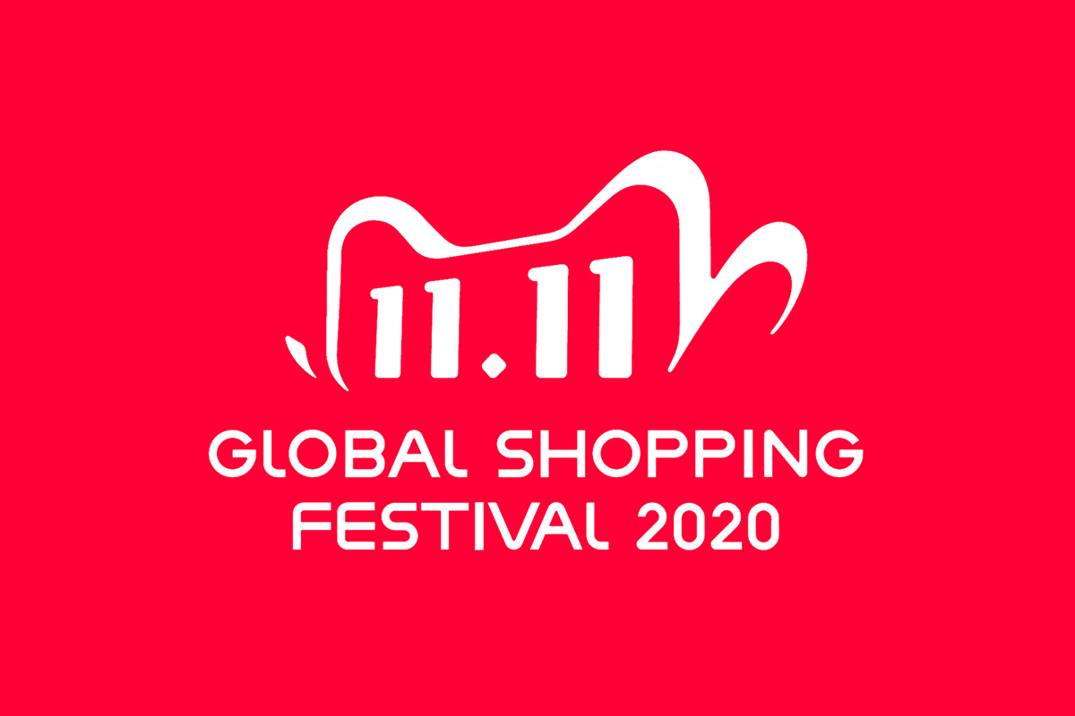 Alibaba Cloud launches behind the 2020 11.11 Global Shopping Festival