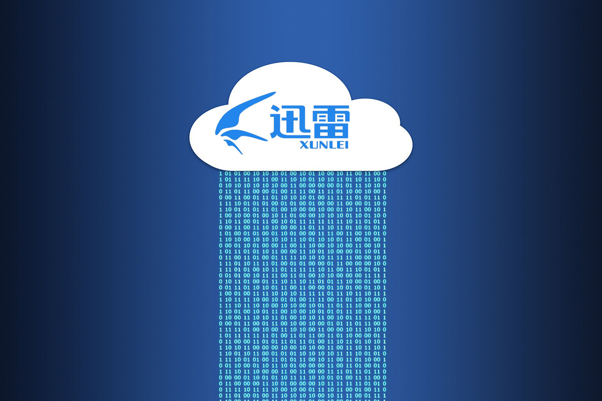 Xunlei cooperates with Shijilong Information Network to offer joint cloud storage services