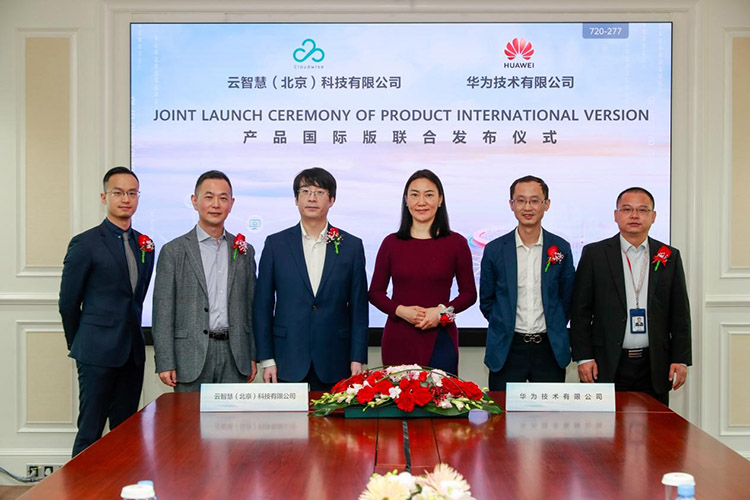 Cloudwise and Huawei Cloud unveils Cloudwise APM