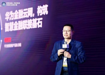 Huawei introduces new financial cloud-network solution