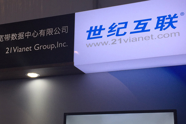 21Vianet Group to win 5A Green Data Center Ratings
